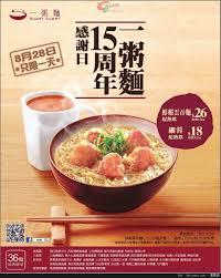 Food Poster Design Inspiration Designs Posters Dumpling Japanese Fast Foods Illustrations