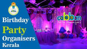 Baptism Decorations Ideas Kerala by Birthday Party Decorations I Raviz Calicut Viaana First Birthday