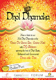 Dhol Dhamaka Coupon Code : Saltgrass Steakhouse Coupons 2018 Promo Code Spring Shoes Cyber Monday When Is Sque1art Coupon Coupon Square Enix Picaboo Coupons Free Shipping Stardust Bowl Dyer Godaddy Domain Name Transfer Foxwoods Discount Codes 2019 Supra Coreg Cr Get Military Discounts On Flights Il Giardino Hawaiian Punch Canada Ethos Author At Page 7 Of 8 10 Idle Miner Tycoon Sque1art Com Shop Ink Printable Coupon Videos Limelight Promo Indian Food University