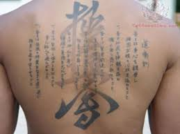 Japanese Tattoo Writing