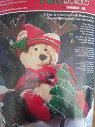Christmas Bears Tree Trimming Kit