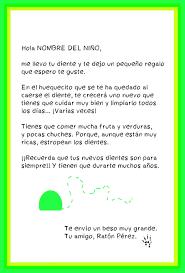 LISTA DE MATERIALES PARA KINDER 4 PDF