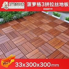 Get Quotations A Shanghai Floor Outdoor Wood Preservative Carbonized Flooring Parquet Waterproof Bathroom Balcony Garden Options