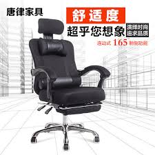 china barber chair footrest china barber chair footrest shopping
