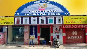 100 Fanhouse RATHNA FAN HOUSE WATERLAND LG Water Purifier
