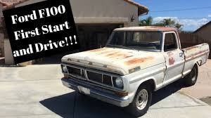 100 71 Ford Truck 19 F100 First Start And Drive YouTube