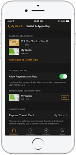 Set up a Suica card in Apple Pay Apple Support