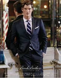 Brooks Brothers London Sale : Coach Code Coupon Tanger Outlets Back To School Coupon Codes Extra 25 Off Brooksrunning Com Code Forever21promo Brooks Brothers Free Shipping Frontier 15 Off Nerdy Colctibles Coupons Promo Discount Brothers Usa September2019 Promos Sale Coupon Code Boksbrothers September 2018 Customer Marketing Coupons Sales And Promo Codes Save Money On Your Wedding Giftcardscom Wcco Ding Out Deals Heres How I Save Money Ralph Lauren Wikibuy Up 50 Working Vistaprint 2019
