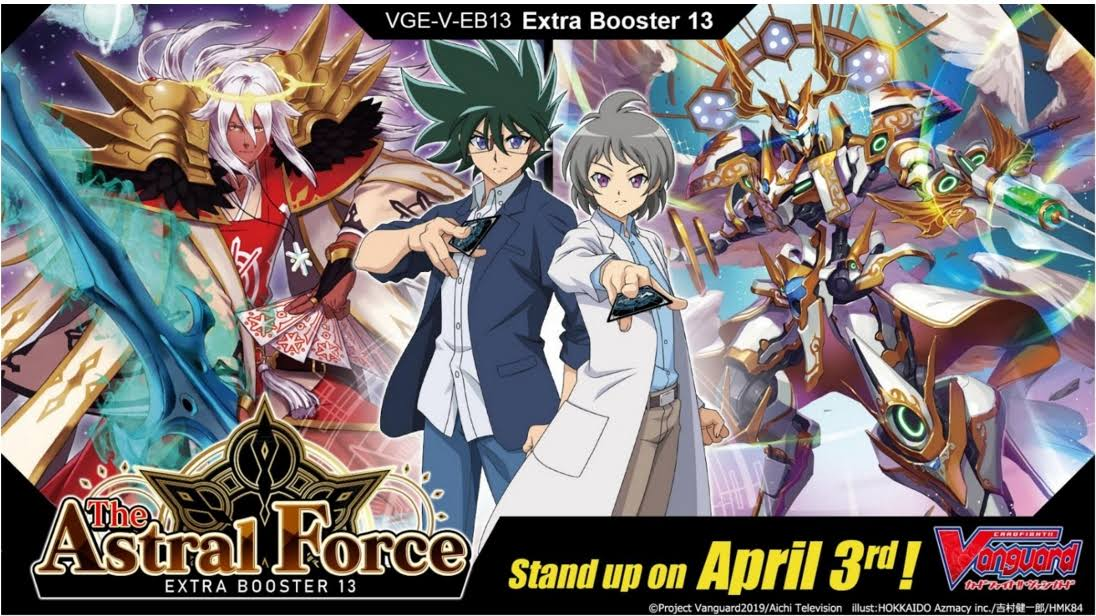 Cardfight Vanguard Tcg: The Astral Force Extra Booster Box (12 Packs)