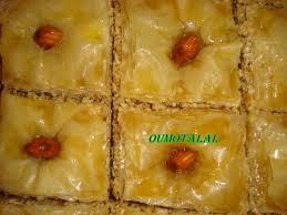 la cuisine de soulef bahlawa dans habit de fête la cuisine de oumotalal