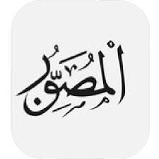 Arabic Alphabet Book