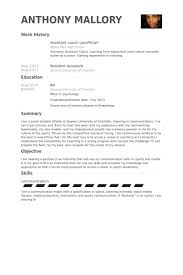 Assistant Coach Unofficial Resume Example