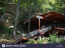 100 Meadowcroft Rock Shelter Pennsylvania Stock Photo 23513661 Alamy