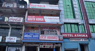 100 House For Sale In Korea 4 Storied Commercial House On Sale At CMC Road Bharatpur
