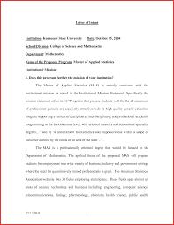 Example Letter Intent for Graduate Program Erpjewels