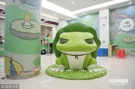 ouverture du bureau de poste shanghai ouverture du premier bureau de poste travelling frog