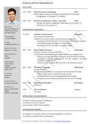 Resume Format For Job Interview Pdf Download Bank Campus Templates In