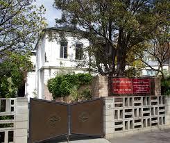 100 Melbourne Victorian Houses Latvian House Latvian Association Of Australia