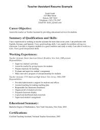 Job Objective For Resume Examples Preschool Teacher Template Special Needs Teaching
