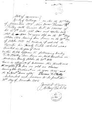 Pension file of Dr Thomas K O Kelley Page 07