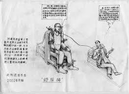 e53164 ilustration de cent tortures 33 37