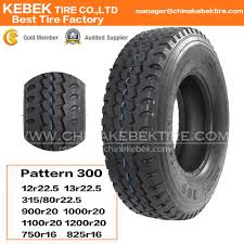 100 Light Duty Truck Tires China Excellent Quality Radial Tyres 12R225 For Rubber Tyres