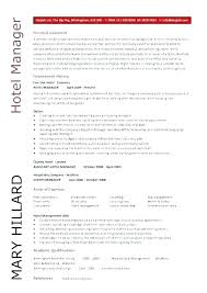 Resume Template Hospitality Templates Wonderful Qualifications With Free Sample Skills And Abilities For Hotel