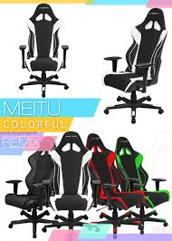 Pre-Order DXRacer RW106NW $299 Only. #gamer #developer ...