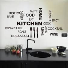 Utensils Wall Stickers Art Dining Cook Food Quote Home Room