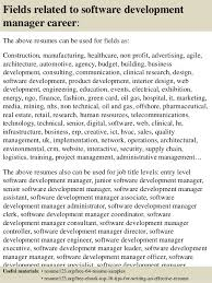 16 Fields Related To Software Development Manager
