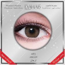 Color Contact Lenses Hazel Eyes