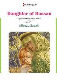 Manga Review Daughter Of Hassan By Misuzu Sasaki