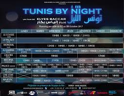 programme de tunis by dans les salles cette semaine