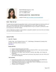 Awesome Collection Of Indian Resume Objective Nisha Pratab