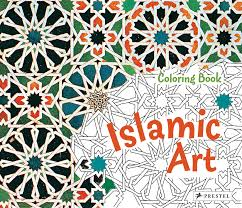 Coloring Book Islamic Art Blick Ins Buch Cover