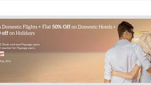 MakeMyTrip Hotel Discount Loot Offer – Ge Upto 4000 Cashback ... Makemytrip Discount Coupon Codes And Offers For October 2019 Leavenworth Oktoberfest Marathon Coupon Code Didi Outlet Store Hotel Flat 60 Cashback On Lemon Ultimate Hikes New Zealand Promo Paintbox Nyc Couponchotu Twitter Best Travel Only Your Grab 35 Off Instant Discount Intertional Hotels Apply Make My Trip Mmt Marvel Omnibus Deals Goibo Oct Up To Rs3500 Coupons Loot Offer Ge Upto 4000 Cashback 2223 Min Rs1000