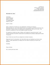 Sample General Cover Letter s HD