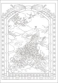 Inspirational Peacock Coloring Book