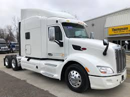 100 Trucks For Sale In Memphis Used Heavy Duty Thompson Machinery