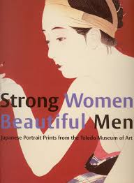 Strong Women, Beautiful Men: Japanese Portrait Prints From The ... Toledo Merchant Pulled Into Online Debate The Blade Leyland Lorries Stock Photos Images Alamy Free Press June 22 2013 By Issuu Jeep Is Selling More Wranglers Than Ever Needs To Build Many Men Accused Of Twice Robbing Charlotte County Business Unloading Train Oem Cruise Constant Speed Handles Turn Signal Switch Cable For Veteran Gets A Thank You From France 73 Years Later News Two And A Truck Cost Best Resource Mac Mens Championship Ub 76 66 Buffalo Surrey Model Dj3a Willys Motors Inc Ohio 1959 Local Aaa Worker Spends His Own Money To Help Stranded Motorists