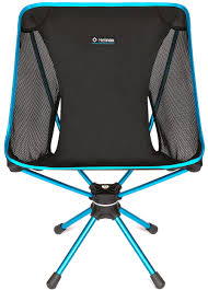 Helinox Swivel Chair | MEC Browning Ultimate Blind Swivel Chair Millennium Shooting Mount The Lweight Hunting Chama Chairs 10 Best In 2019 General Chit Chat New York Ny Empire Guide Gear Black Game Winner Deluxe My Predator Predator Pod Predatormasters Forums