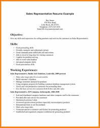 Skills To Put On A Resume For Customer Service - Barraques.org How To Write A Great Resume The Complete Guide Genius Sales Skills New 55 What To Put For Your Should Look Like In 2019 Money Good Work On Artikelonlinexyz 9 Sample Rumes List 12 In Part Of Business Letter 99 Key For Best Of Examples All Jobs Skill Set Template Easy Beautiful Language Resume A Job On 150 Musthave Any With Tips Tricks