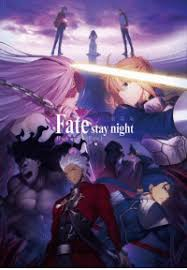 25 Best Fate Stay Memes