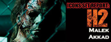 Halloween 2 Cast Members by Icons Of Fright News And Updates Rob Zombie News Archives