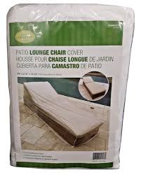 Patio Lounge Chair Protective Cover Waterproof 79