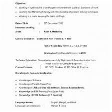 Resume Format For Zoology Lecturer Awesome Geologist Template