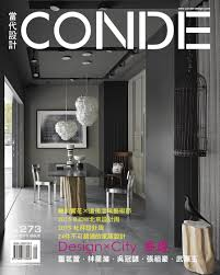 100 Home Decorating Magazines Free Top 100 Interior Design To Start Collecting Cheap