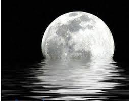 أين أنت يا قمر