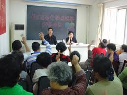 si鑒e du parti communiste fran軋is sinopolis le politique en chine politics in china page 2