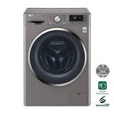 tous les modèles de lave linge electroménager lg lg